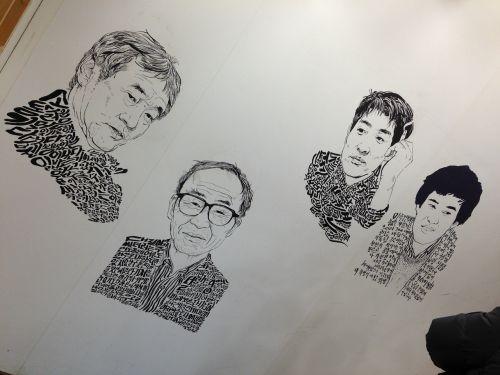 caricature bookstore writers face