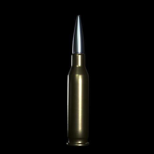 cartridge  ammunition  ball
