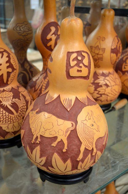 Carved Bottle Gourd