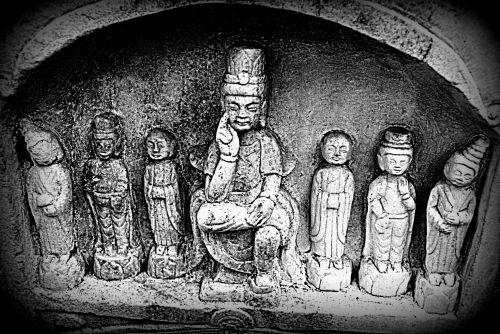Carved Sculpture