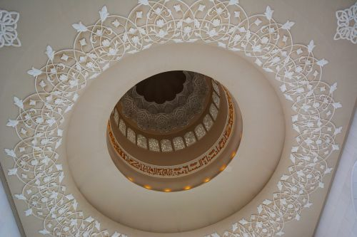 ceiling architecture interior