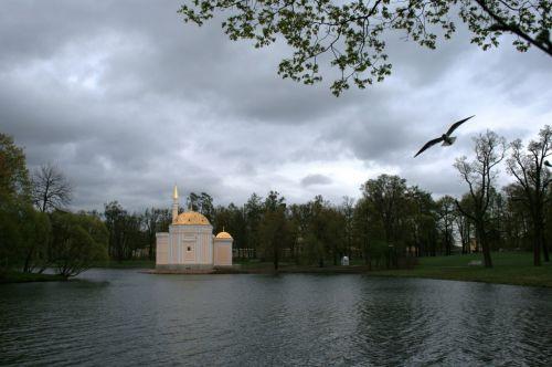 Chapel On Tsarskoe Selo Estate