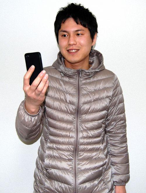 žmonės, asmuo, vyras, berniukas, vaikinas, iphone, ląstelė, telefonas, išmanusis telefonas, telefonas, mobilus, nuotraukos, app, apps, skambinti, facetime, draugas, šeima, laimingas, šypsena, Paštas, trumpoji žinutė, parsisiųsti, tikrinti iphone