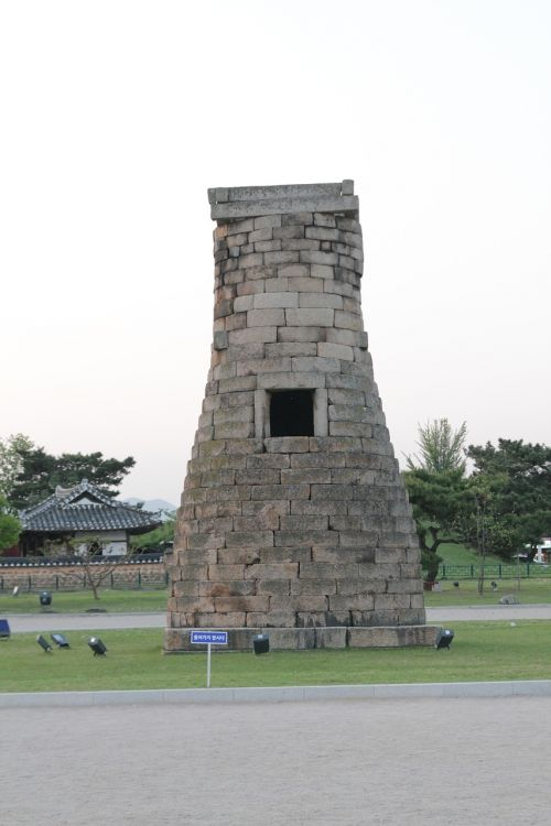 cheomseongdae cultural property monument