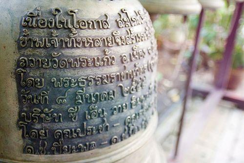 chiang rai thailand temple