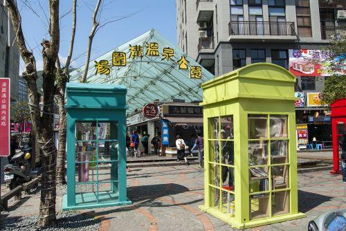 chiaohsi tangwei park public art ilan