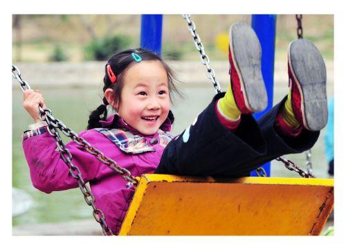 childlike swing innocence