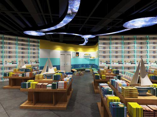 children go design bookstore