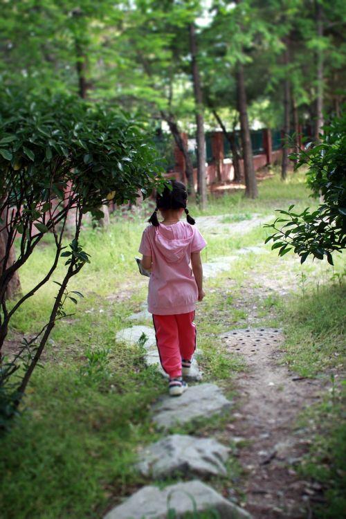 children's trails park