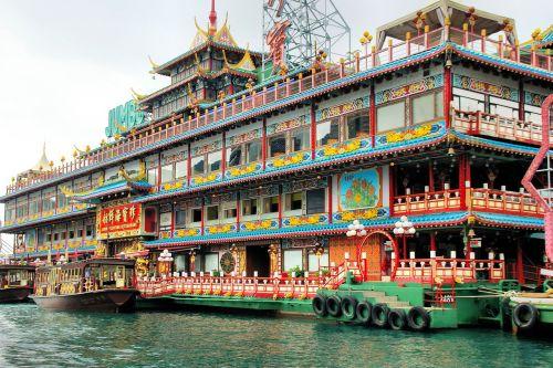 china hong kong restaurant