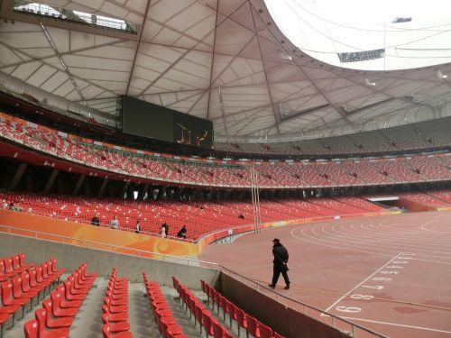 china beijing stadium