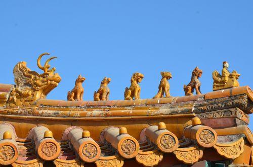 china pekin forbidden city beijing