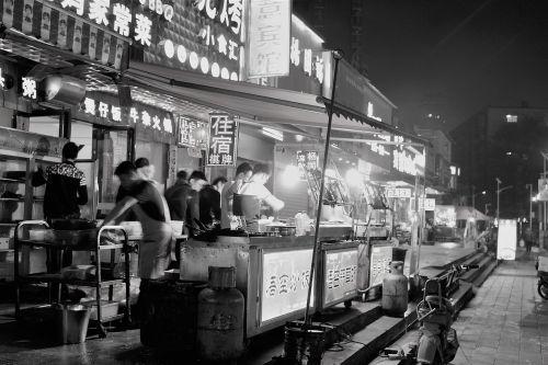 china nightlife restore