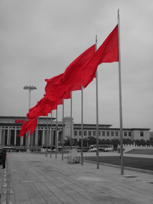china flag flags