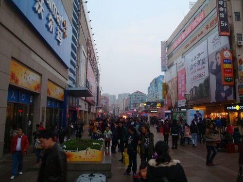 china human buy