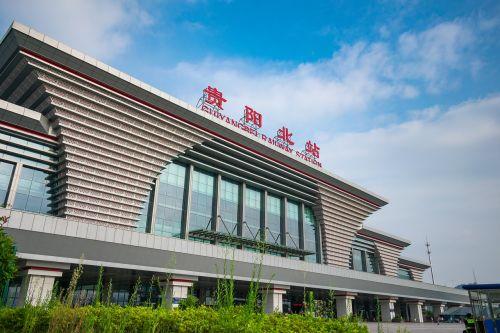 china guiyang guiyang north railway station