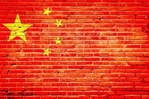 china graffiti nation