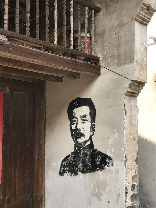 china murals poet