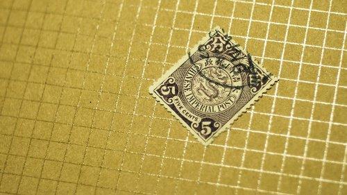 china  stamps  stamp