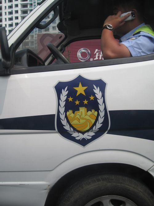 Kinija,policija,Jing Cha,crest,logotipas,policija-van,ženklelis