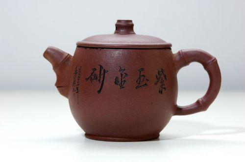china nanjing home