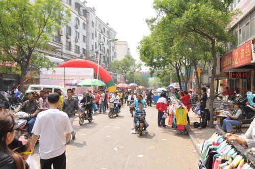 china shopping street road