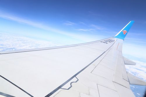 china southern airlines sky wing