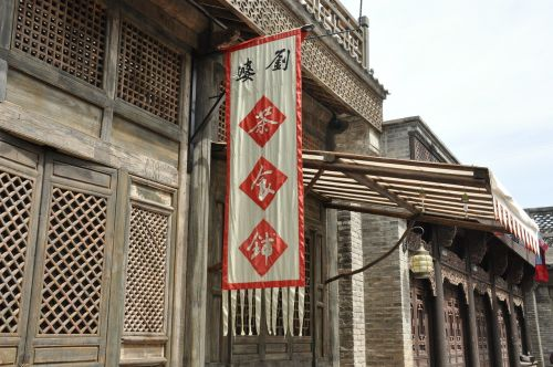 china wind signs the scenery