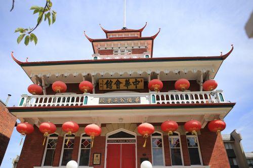 chinatown chinese canada