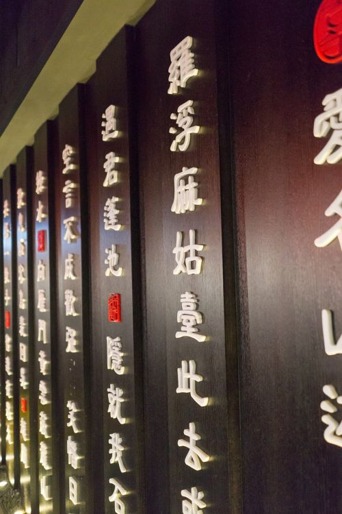 chinese calligraphy traditional