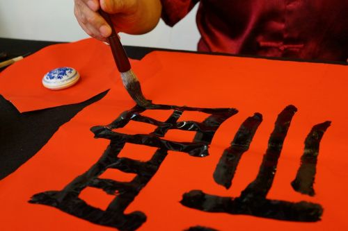 chinese calligraphy aesthetically artistic expression