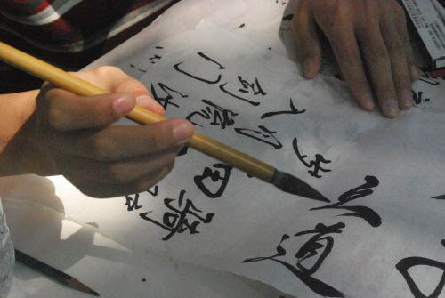 kaligrafija, kinai, rašysenos, penmanship, penscript, kiniškoji kaligrafija