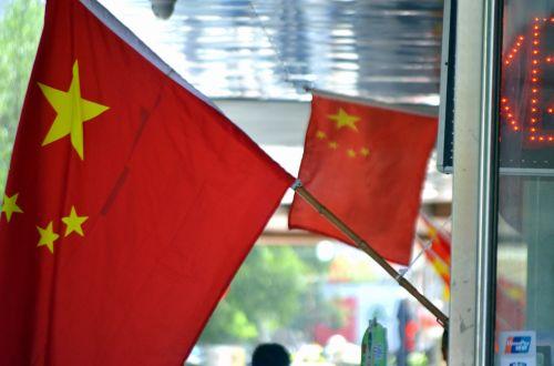 kitas, vėliava, Kinija, kinai, žvaigždė, Šalis, tautos & nbsp, respublika & nbsp, Kinija, raudona, Kinijos vėliava