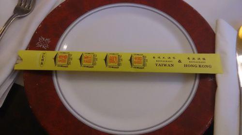 chopsticks restaurant china