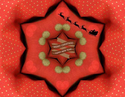 Christmas Kaleidoscope Greeting