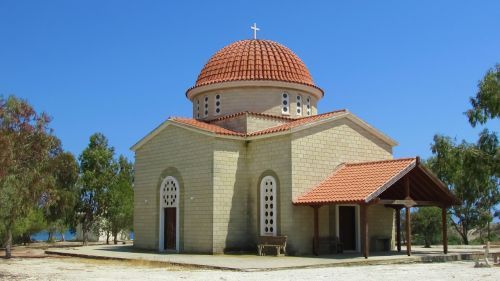 church orthodox religion