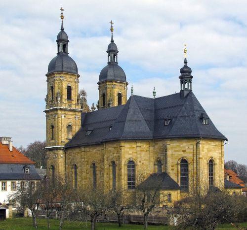 church basilica pilgrimage church