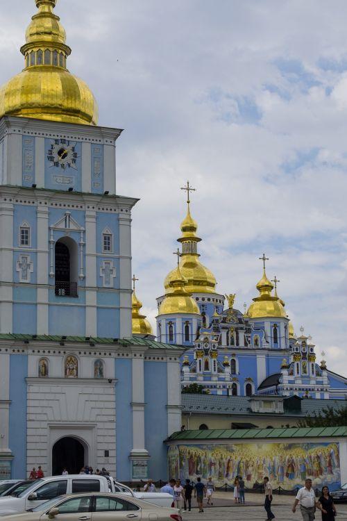 church dome city
