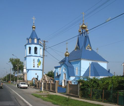 church orthodox ukraine