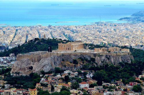 citadel athena ancient