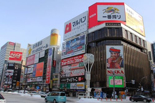 city shopping mall