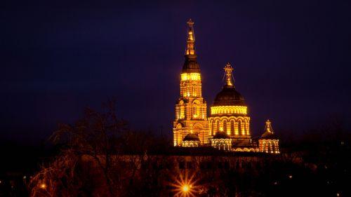 city kharkov night
