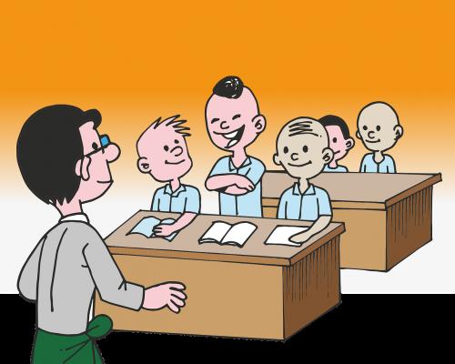 class classroom teacher
