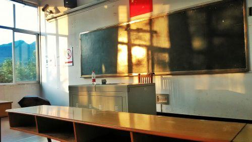 classroom twilight empty