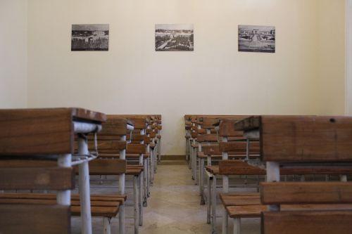 classroom school class
