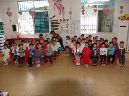 classroom chinese kindergarten classroom chinese education