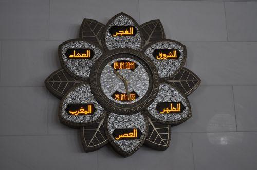 clock wall arabic