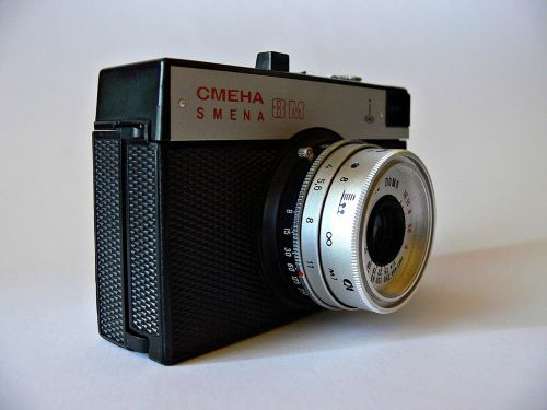 cme would cameras old
