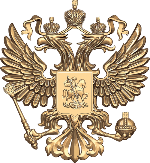coat of arms russia russian coat of arms