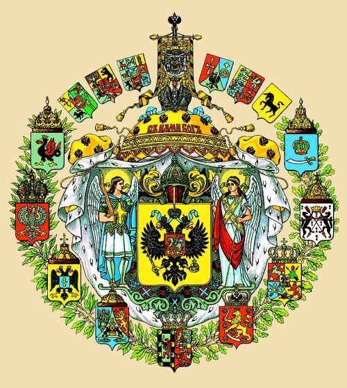 coat of arms of the russian empire heraldry russia